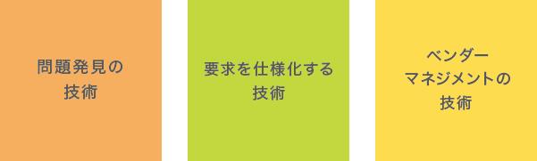 0829_zuhan_20